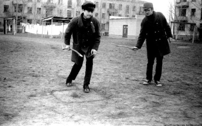 Народные игры в Российской империи до XIX века