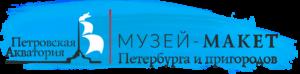http://peteraqua.ru/