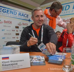 Кашкаров Юрий Федорович