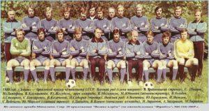 """""""Зенит"""" - 1980. Бронзовый сезон"""