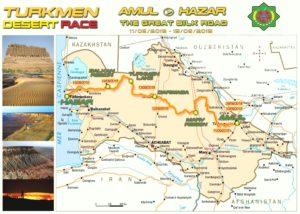 Через 30 дней в Туркменистане стартует ралли «Шёлковый путь»
