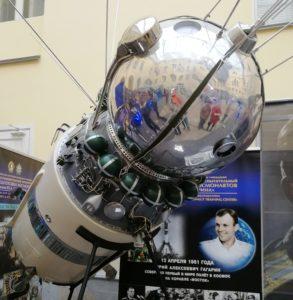 30 ноября завершает свою работу космическая выставка в Петербурге