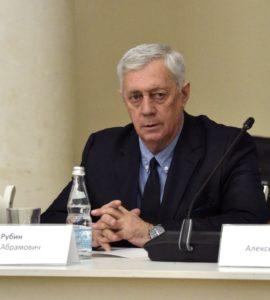 Марк Абрамович Рубин