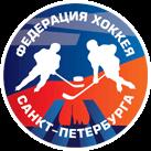 1 декабря Всероссийский день хоккея