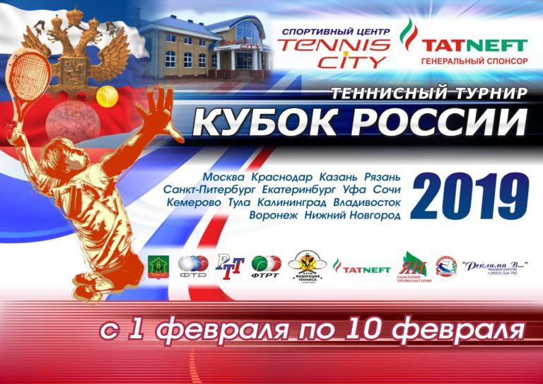 Снова поздравляем Дашу Мишину! Впервые Кубок России в одиночном разряде завоевала петербурженка.