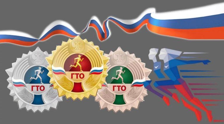24 марта исполняется 5 лет со дня возрождения комплекса ГТО.