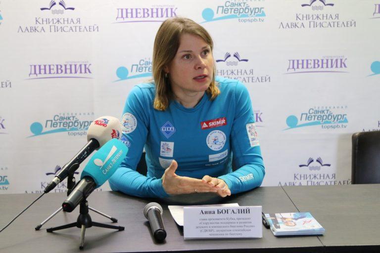 Юные биатлонисты поборются в Петербурге за «Кубок Анны Богалий»