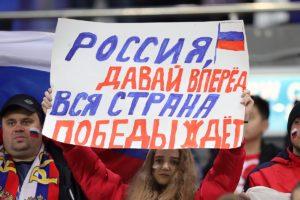 Эту победу сборной России по футболу мы ждали с нетерпением!
