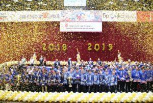 Федерация хоккея Санкт-Петербурга подвела итоги сезона 2018/2019