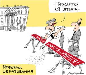 310 лет назад появились в России губернии, их управители и первый госбюджет.