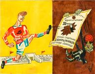 77 лет назад состоялся в Ленинграде первый блокадный футбольный матч.