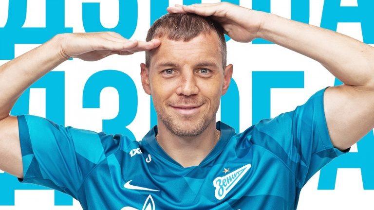 Лучшему форварду и капитану сборной РФ и Зенита – 31.
