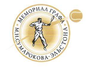 Сильнейший теннисист граф СУМАРОКОВ-ЭЛЬСТОН