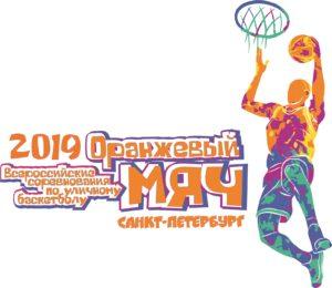 Санкт-Петербург выбирал спорт любительский и профессиональный.