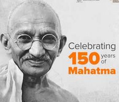 Санкт-Петербург — к 150-летию Махатмы Ганди