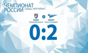Победные волейбольные традиции Вячеслава Платонова продолжаются