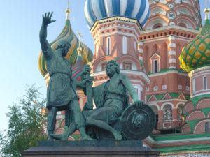 4 ноября 1612 г. Минин и Пожарский изгнали захватчиков из России.