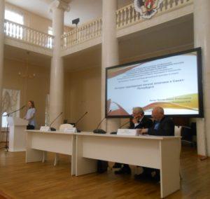 Конференция «Физическая культура и спорт в системе образования:инновации, перспективы развития»