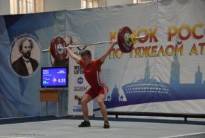 На Кубке России по тяжелой атлетике подвели итоги