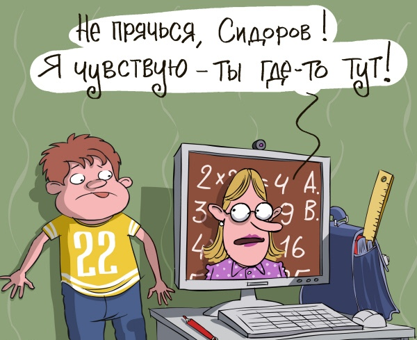 Российские вузы и школы — на дистанционном обучении.
