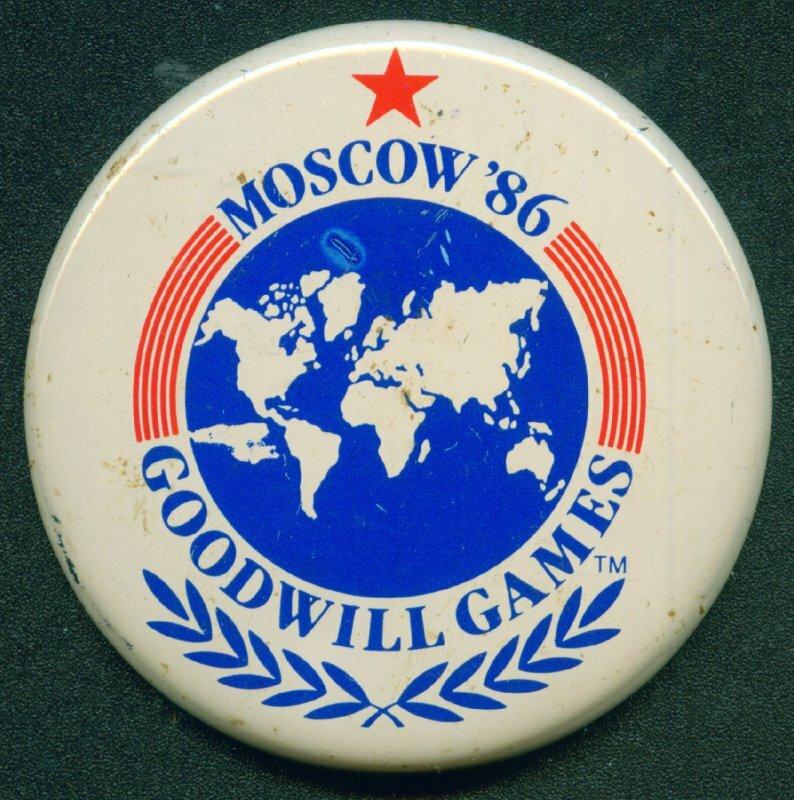 5 июля 1986 г. в Москве открылись первые Игры доброй воли -