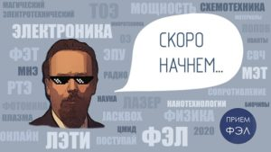 """В СПбГЭТУ """"ЛЭТИ"""" сражались на «киберстадионах»."""