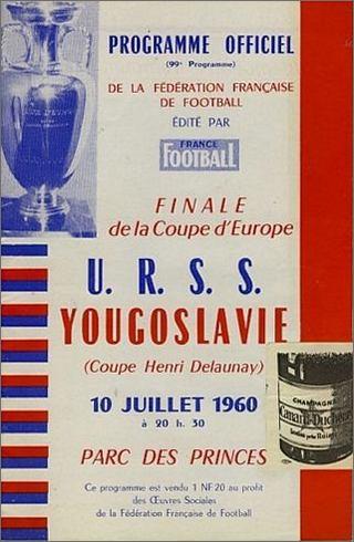 6-10 июля 1960 г. - первый чемпионат Европы по футболу.