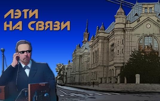 В СПбГЭТУ «ЛЭТИ» сражались на «киберстадионах».