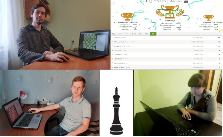 Сборная по шахматам СПбГЭТУ «ЛЭТИ» на on-line турнире.