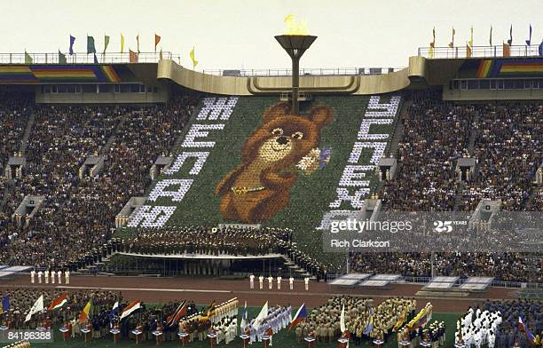19 июля — 3 августа 1980 года — XXII летние Олимпийские игры