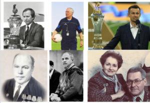 30 октября - День тренера в России