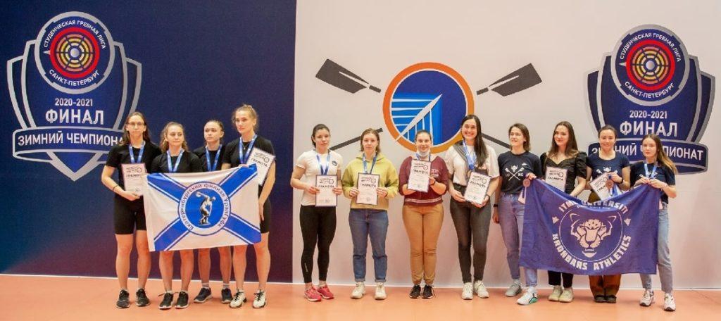 Финал Всероссийского зимнего чемпионата Студенческой гребной лиги.